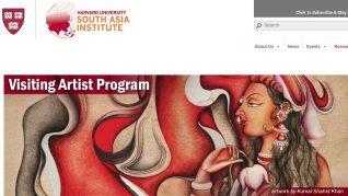 Harvard University South Asia Institutes Arts Program