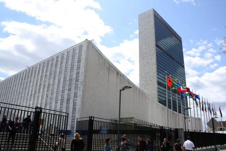 UN Headquarters Building