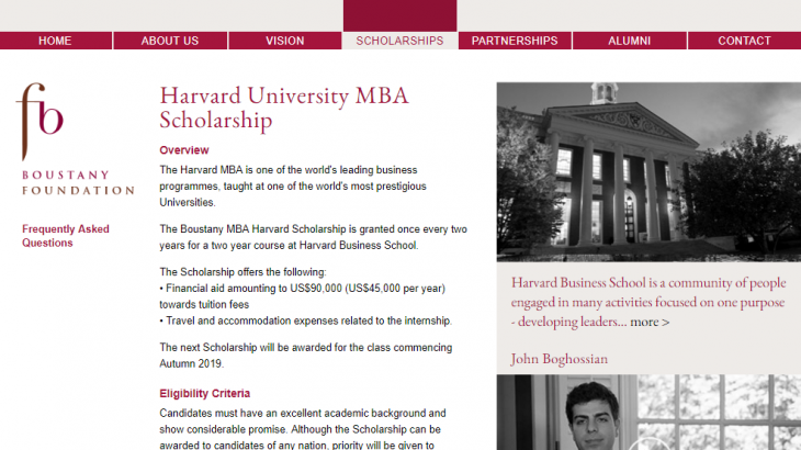 Boustany Harvard University MBA Scholarship