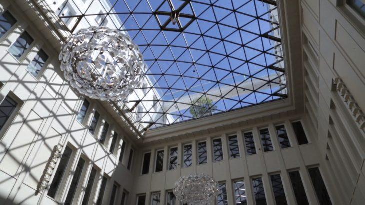 Global Governance Futures Scholarship