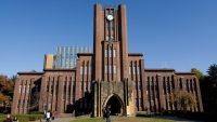 International Student Admission to University of Tokyo