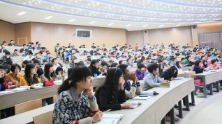 University of Science and Technology of China - Classroom