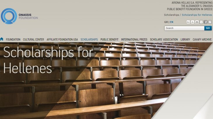 Onassis Foundation Scholarships for Hellenes