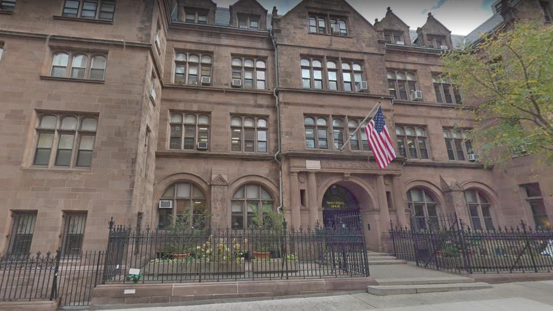 Trinity School in New York