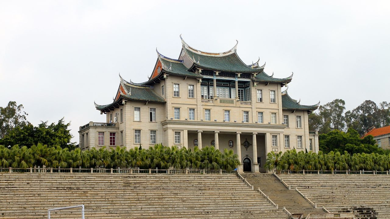 Xiamen University - Jiannan Auditorium